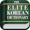 YBM Elite Korean Dictionary 3.3.2