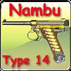 Nambu pistol Type 14 explained Android AP26 - 2018