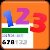 Invoice123 v6.08