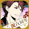 天下統一恋の乱 Love Ballad  恋愛ゲームで戦国武将と胸キュン 6.0.0