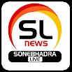 Sonebhadra Live 6