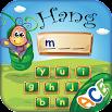 Hangman Kid's App for Spelling Word Practice 7.4.9