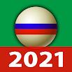 russian billiards - Offline Online pool free game 78.03