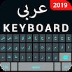 Arabic Keyboard- Arabic English keyboard 1.2.7