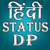Hindi Status DP - Video Status DP Jokes Stickers 8.0