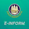E-Inform 1.3.9