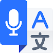 Translate All: Translation Voice Text & Dictionary 2.0.1