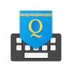 Qazaq Keyboard - Қазақша пернетақта 1.12.15