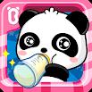 Baby Panda Care 8.39.00.08