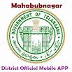 Mahabubnagar District 1.5.8