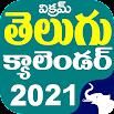 Telugu Panchangam Calendar 2020 1.8
