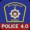 POLICE 4.0 1.18.003
