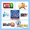 TV Replay Sénégal 7.0