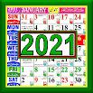 Islamic(Urdu) Calendar 2020 2.0