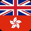 Cantonese English Dictionary - 粵英字典並且具有脫機詞庫 3.0.0