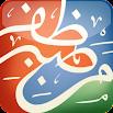 Quran - Colour Coded Tajweed 4.0.3