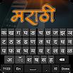 Marathi English Keyboard 1.0.4