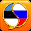 Russian Estonian Dictionary 2.101