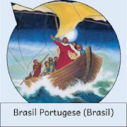 Quadrinhos Jesus, O Messias (Português do Brasil) 7.0