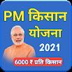 PM Kisan Samman Nidhi Yojana: List And Status 2020 1.24.0