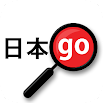 Yomiwa - Japanese Dictionary and OCR 3.9.2