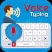Urdu English Voice Keyboard - Urdu Keyboard 2.7