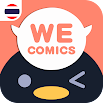 WeComics TH: Webtoon 3.0.0.28
