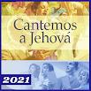 Let's Sing to Jehovah Lyrics 17.0