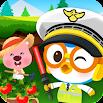 Pororo Job - Kids Game Package 1.1.1