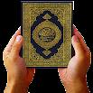 Le Coran en Francais BAZONI
