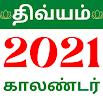 Divyam Tamil Calendar 2021 8.2