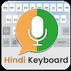 Easy Hindi Keyboard for Hindi English Typing 1.6.1