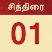 Nila Tamil Calendar 2021 60.5