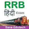 RRB NTPC Hindi Exam 2.41