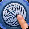 Quran SmartPen (Word by Word) 6.7