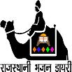 Rajasthani Bhajan Diary 2.0.7