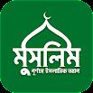 Quran Tafsir Salat Time Islamic Book Bayan Hadith 13.6