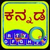 EazyType Kannada Keyboard Emoji & Stickers Gifs 4.1