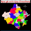 RPSC GK with Ajay Choudhary 1.4.20.9