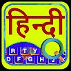 Quick Hindi Keyboard Emoji & Stickers Gifs 4.1