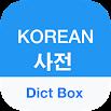 Korean Dictionary & Translator 8.3.2