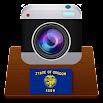 Cameras Oregon - Traffic cams 9.0.4