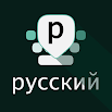Russian Keyboard with English letters 6.0.4