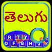 EazyType Telugu  Keyboard Emoji & Stickers Gifs 4.1