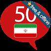 Learn Persian (Farsi) 12.3