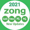 Zonge All Packeges 2020 5.2