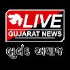 Live Gujarat News 5.0