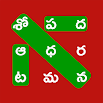 Telugu Word Search - Made in India 1.8