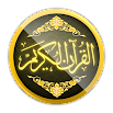 Quran + Translation + Audio   2021 2.9.1