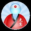 JA Sensei - Learn Japanese, Kanji, Lessons 5.4.3